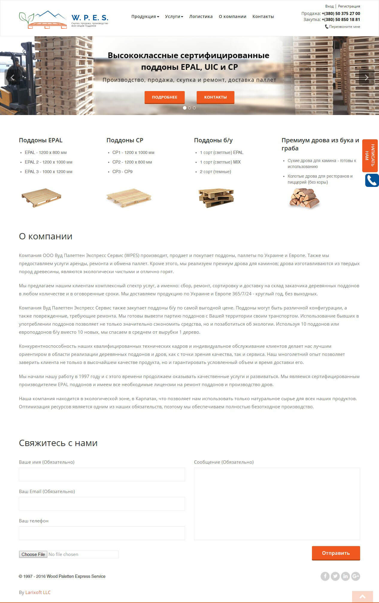 Portfolio - pallets manufacturing company WPES