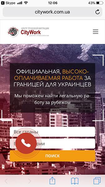Замовити створення сайтів у Львові під ключ - Larixoft