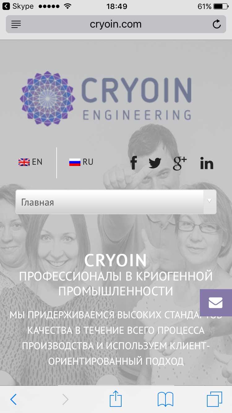 Сайт-візитка індустріальної компанії створений з нуля на базі CMS WordPress