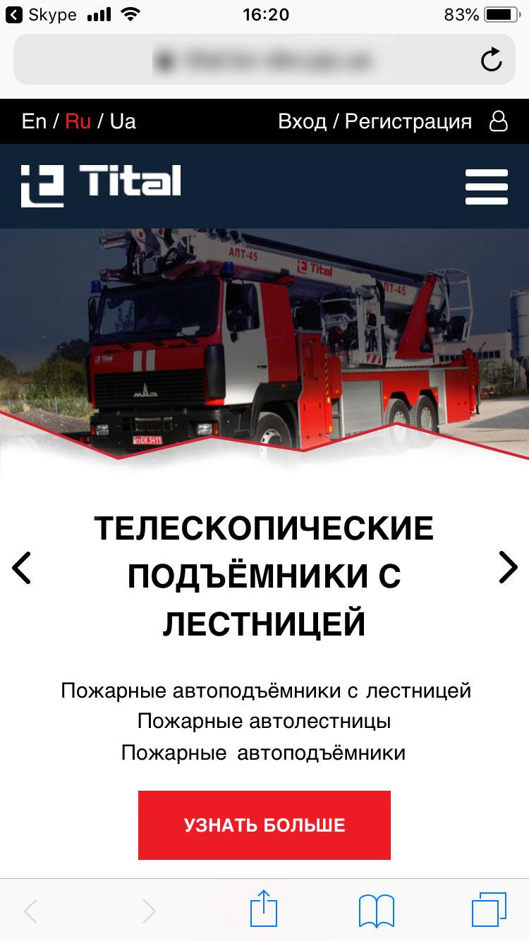 Замовити розробку сайтів у Львові під ключ - Larixoft